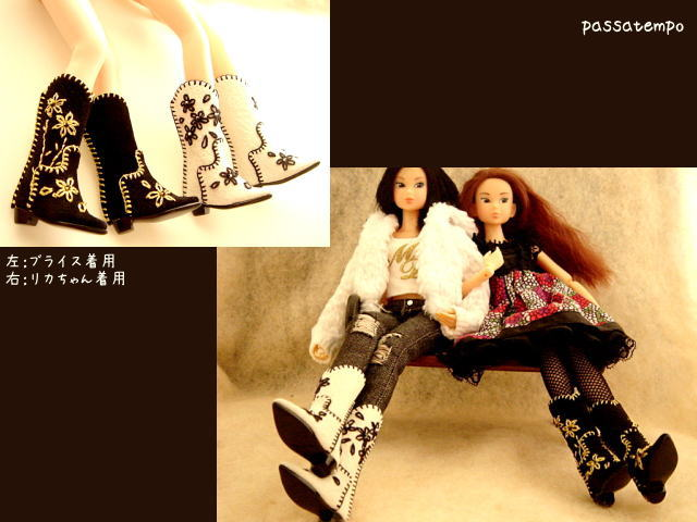 Boots07903