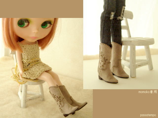 Boots05303